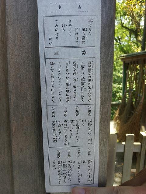 20120527_122858.jpg