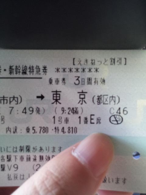 20121022_072432.jpg
