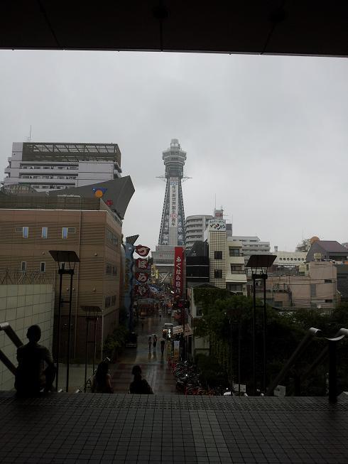 2011-09-17 14.38.39.jpg