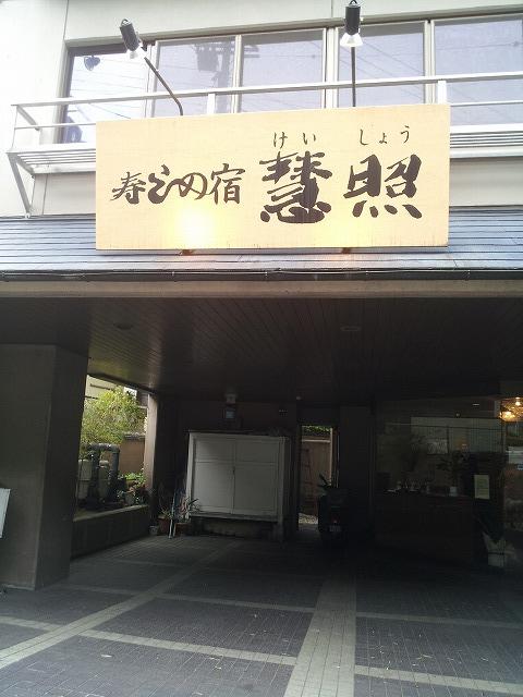 20120526_171214.jpg